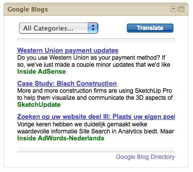 Google Blog Gadget 2.0