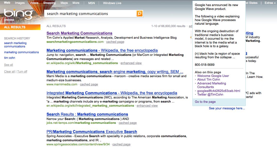 Search Marketing Communications