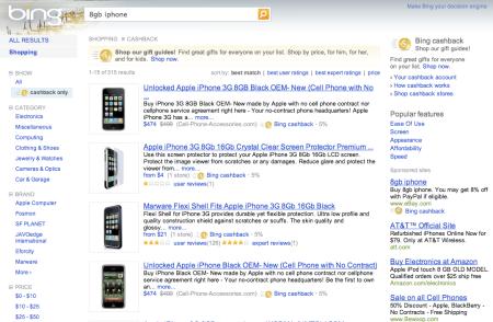Bing iPhone Ad