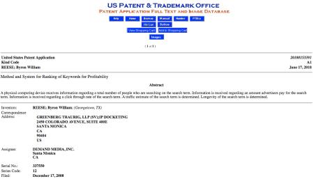 SpamSense Patent
